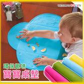 便攜式嬰兒防水抗菌環保矽膠餐墊 餐桌