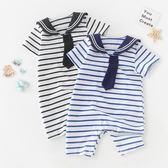 嬰兒夏裝爬行服寶寶短袖連體衣條紋薄款