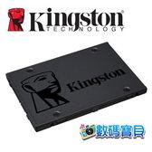 【免運費】 KingSton 金士頓 A400 480GB SSD 2.5吋固態硬碟(500MB/s,公司貨三年保固,SA400S37/480G) 480g
