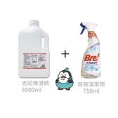 有醫療器材字號 克司博 75%酒精 alcohol 4000ml 乙類成藥+BREF*1