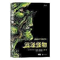 簡體書-十日到貨 R3YY【第一卷 Saga of the Swamp Thing :Book One】 97875502956...
