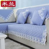 沙發墊 布藝四季歐式蕾絲防滑沙發坐墊定做簡約現代沙發套罩巾