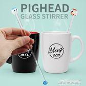攪拌匙 呆萌豬玻璃攪拌棒調酒棒咖啡奶茶攪拌匙送便攜和吸水布   傑克型男館