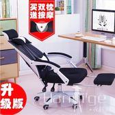 電競椅 賽車椅辦公椅網布職員座椅按摩椅子可躺 DY 衣涵閣