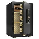 保險櫃 家用辦公小型60CM 70CM 80CM高全鋼密碼指紋防盜保險箱CY 自由角落