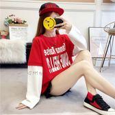 寬松連帽衛衣女M-2XL長袖薄外套韓版潮學生T桖女2005ZLE3F-E322快時尚