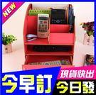 [現貨] 木質 DIY 多層 桌面 收納盒 化妝品 整理盒 大容量
