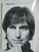 【書寶二手書T3/原文書_DW5】Steve Jobs_Isaacson, Walter