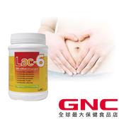 【GNC 健安喜】LAC 益淨暢乳酸菌顆粒300g(蘋果風味)