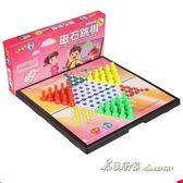折疊磁性跳棋桌游玩具