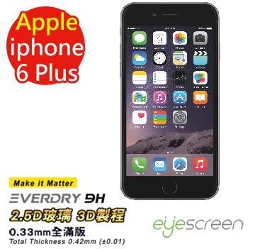EyeScreen 蘋果 iPhone 6 PLUS 5.5吋 0.4mm (黑色) 全滿版 (二代) AGC 2.5D 9H 強化玻璃 疏水疏油 螢幕保護貼