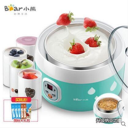 【電壓220V 附轉換器】酸奶機家用菌奶自動不銹鋼內膽陶瓷分杯納豆機