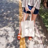 韓國簡約字母帆布袋男女文藝單肩帆布包環保袋文藝生帆布袋購物袋