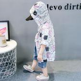 兒童防曬衣服女童小寶寶夏季防紫外線女寶超薄款女寶寶空調衫外套