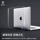 Baseus倍思 Apple MacBo...