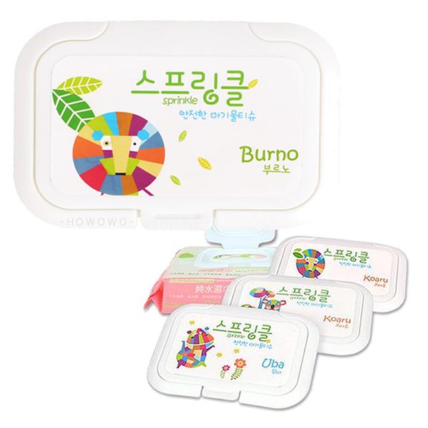 韓國製 Sprinkle 濕紙巾蓋 重覆黏濕 紙巾專用盒蓋 翻蓋 插座保護蓋 環保濕巾蓋 1737 紙巾蓋
