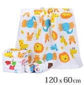 純棉紗布浴巾 洗澡紗布巾  (120x60cm) 動物卡通 嬰兒浴巾 紗布大浴巾 RA1321 好娃娃