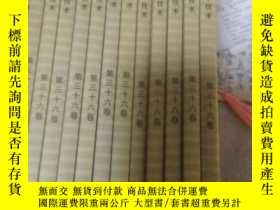 二手書博民逛書店罕見系統工程與電子技術2014年(1-12期)Y21714
