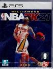 【玩樂小熊】現貨 PS5遊戲 美國職業籃球2K21 NBA 2K21 中文亞版