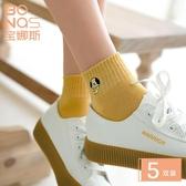 5雙寶娜斯春夏款卡通動物四季女士短襪棉襪低幫淺口隱形薄款潮襪