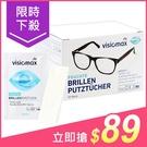 德國DM Visiomax一次性眼鏡清潔濕巾(52片入)【小三美日】$99