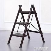 梯椅 收納梯子輕便型折疊碳鋼家用便攜梯人字可折疊拍攝晾衣架梯椅便攜 快速出貨YYJ