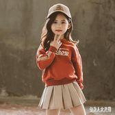 女童兩件套裙女童秋裝時髦套裝新款女孩長袖時尚韓版套裝 zm7992『俏美人大尺碼』