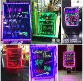 廣告牌 超亮電子彩色6080熒光板廣告板led發光板展示牌手寫字銀光黑板·夏茉生活YTL