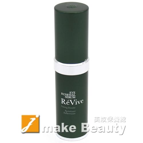 ReVive 光采再生眼霜(15ml)《jmake Beauty 就愛水》