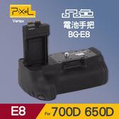 【Pixel 品色】700D 電池手把 Vertax E8 同 Canon BG-E8 適用 650D 600D 屮W2