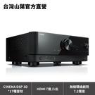 Yamaha RX-V6A AV收音擴大機 8K AirPlay2 7.2聲道