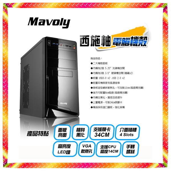 B360M搭載i3-8300處理器 最新WIN 10 系統 嘗鮮上市