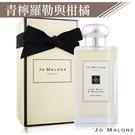 Jo Malone 青檸羅勒葉與柑橘香水(100ml)-國際航空版【美麗購】