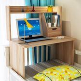 床上桌 懶人桌 書桌億家達床上電腦桌宿舍簡易筆記本桌大學生懶人桌學習桌書桌小桌子