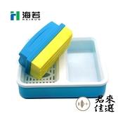 黑板擦水溶性粉筆清洗盒清洗桶置放套裝白板擦【君來佳選】