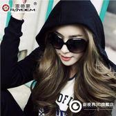 偏光太陽鏡女時尚潮人黑超女士太陽眼鏡大框圓臉復古墨鏡