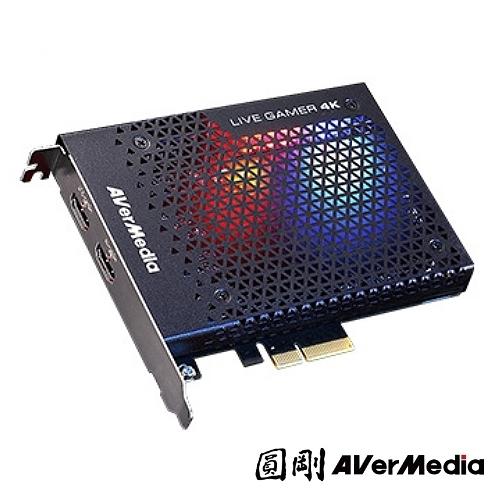 鼠年新春活動特價 圓剛 GC573 Live Gamer 4K HDR直播實況擷取卡/RGB多彩炫光外型/240FPS高更新率擷取