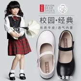 四季熊女童皮鞋女孩兒童黑色公主鞋女孩單鞋小學生春款小皮鞋 金曼麗莎