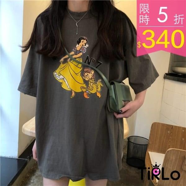 短T -Tirlo-自留款 白雪公主水洗感寬鬆短T-兩色(現+追加預計5-7工作天出貨)