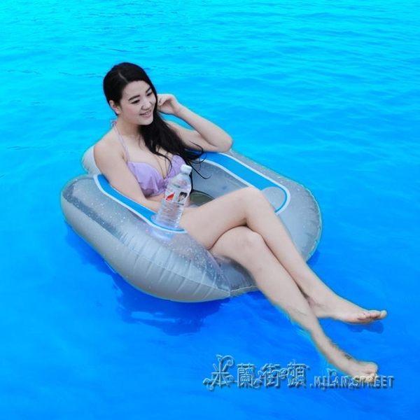 水上床躺椅 坐式浮排游泳圈