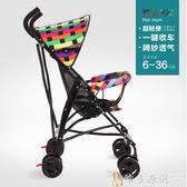 嬰兒推車 超輕便攜式摺疊簡易傘車兒童寶寶迷你小孩手推車夏1-3歲DF  免運 維多
