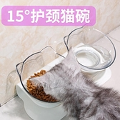 現貨 貓碗雙碗保護頸椎玻璃貓食盆貓咪碗食碗貓糧碗飯碗寵物貓咪用品 【新年盛惠】