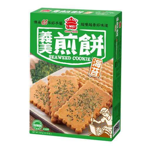 義美海苔煎餅231g【愛買】