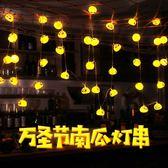 萬聖節裝飾品蜘蛛網酒吧幼兒園場景布置道具用品紙拉花南瓜燈串燈 芥末原創