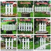塑料柵欄白色圍欄庭院籬笆柵欄室內外別墅校園裝飾小圍欄花園柵欄
