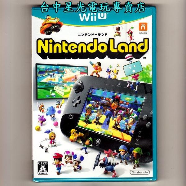 派對遊戲【Wii U】WiiU 任天堂樂園 Nintendo Land 純日版全新品【收錄12款遊戲】台中星光電玩