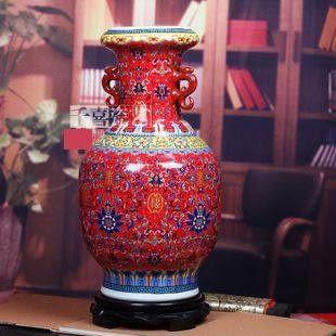 千喜景德鎮陶瓷器顏色釉賞瓶紅色太陽花