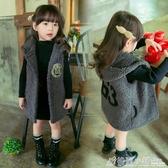 韓版女童男童加絨馬甲兒童羊羔絨加厚保暖連帽背心 格蘭小舖