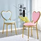 化妝小椅子北歐仙女家用靠背心形網紅臥室輕奢美甲公主梳妝台凳子 檸檬衣舍