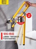衛生間馬桶扶手可折疊老人殘疾人浴室安全防滑廁所無障礙欄桿 酷斯特數位3c  YXS